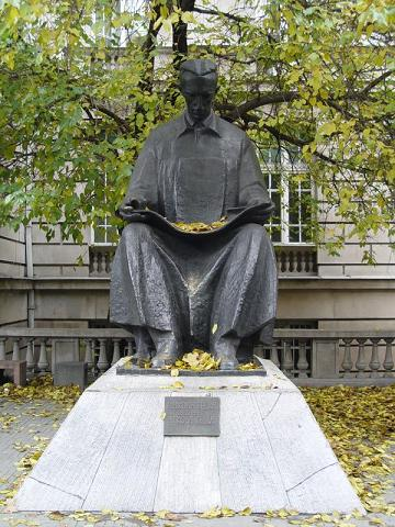 Nikola Tesla Monument in front of University of Belgrade